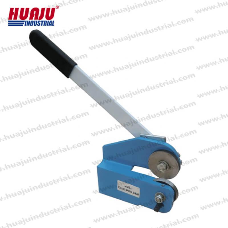 mms-1 manual rotary shear